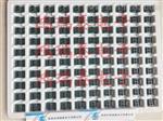 高精度红外测距传感器GP2Y0E03体积小,精度高,方便安装