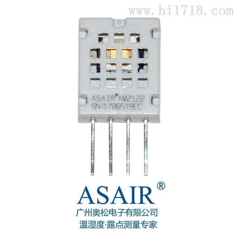 AM2122电容式数字温湿度传感器单总线高精度模块