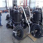 CNQ耐磨潛水泥砂泵-大型抽沙泵