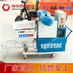 GLP-511砂浆喷涂机神华机械 价格 产品规格