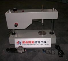 SYD-0754型乳化沥青粘结力测定仪.jpg