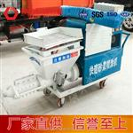 GLP-3B型砂浆喷涂机现货销售 价格 技术参数