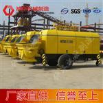 混凝土地泵工作原理 价格 技术参数