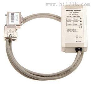 SSW7-USB MPI编程适配器