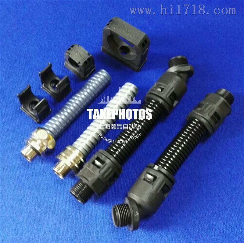 德国Flexa尼龙软管金属软管及管接头系列