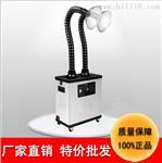 特价坚成电子艾灸烟雾净化器BES-A1002移动式双臂排烟器