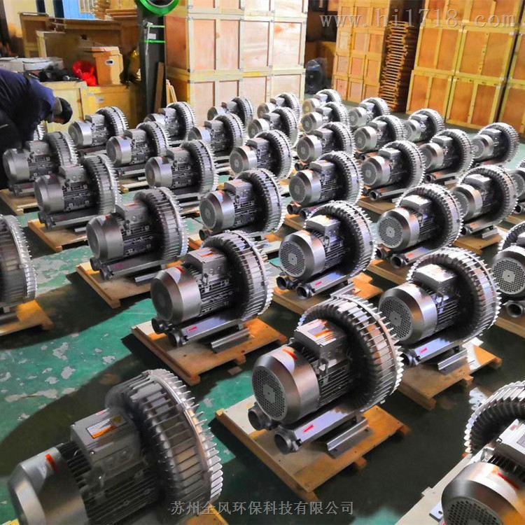工厂直销大量批发高压风机