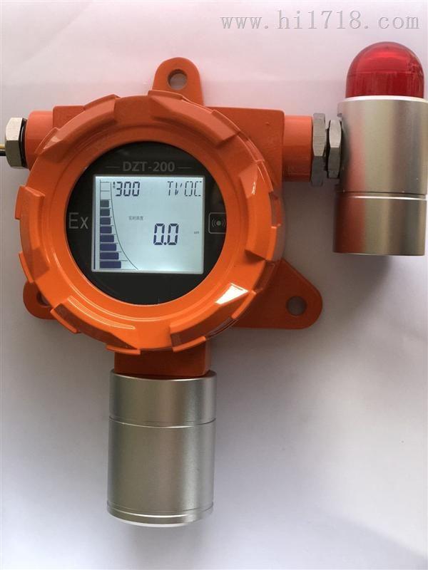 工业固定式氧气检测仪0-30%.Vol(工业级)