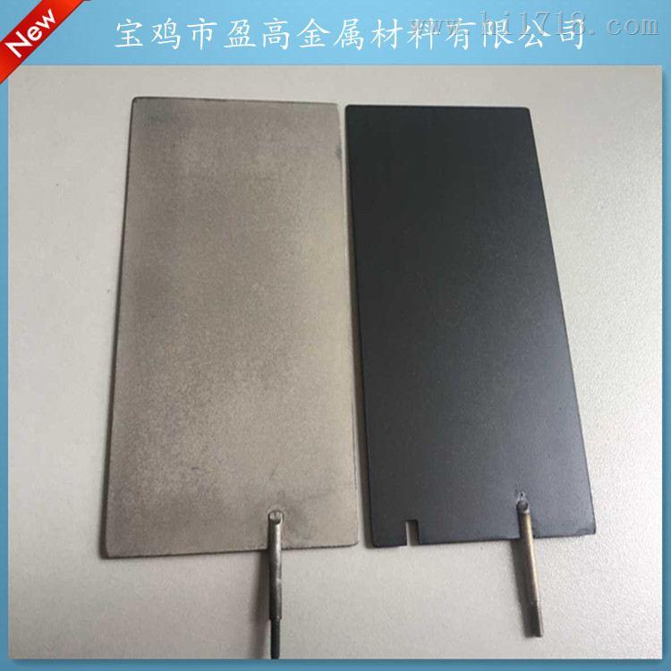 宝鸡盈高金属热销电解水制氢钛电极板