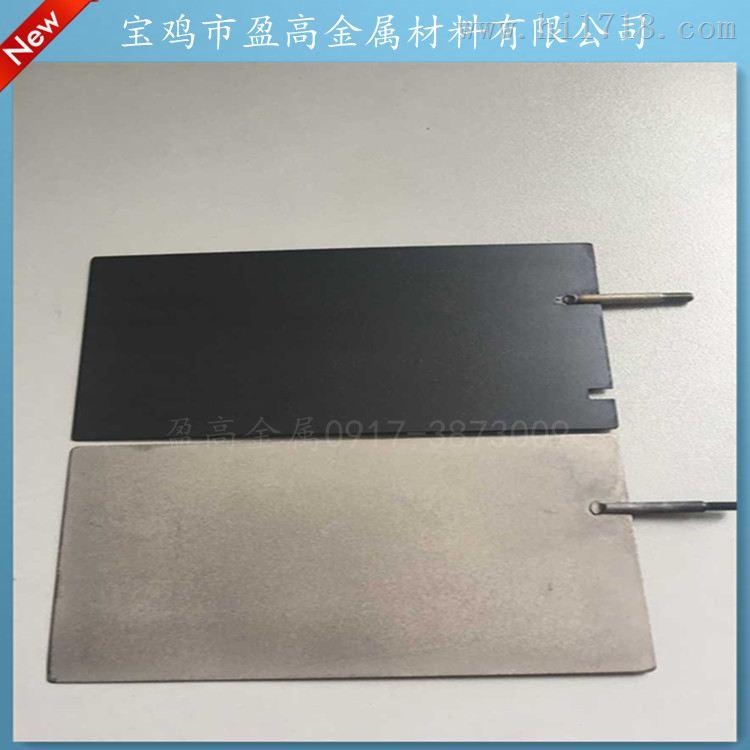 供应宝鸡盈高环保污水处理钛电极板