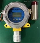 YCT-100-CH4 可燃气体检测仪,质保一年!