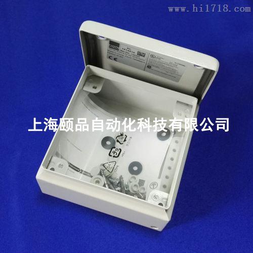 德国威图Rittal电控箱,空调系统等产品