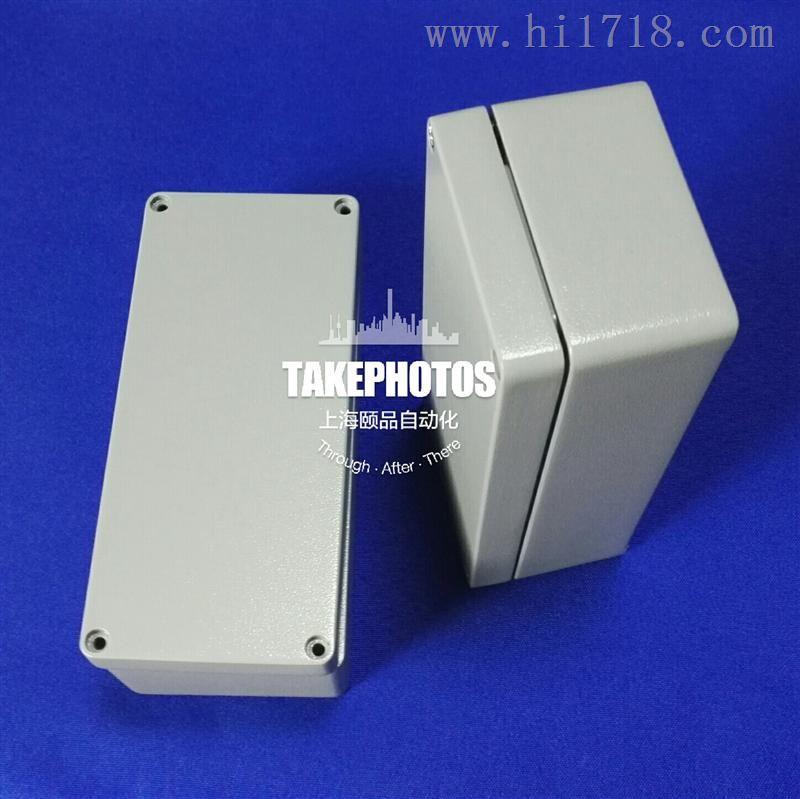 EPIN铸铝接线盒,铸铝开关盒等