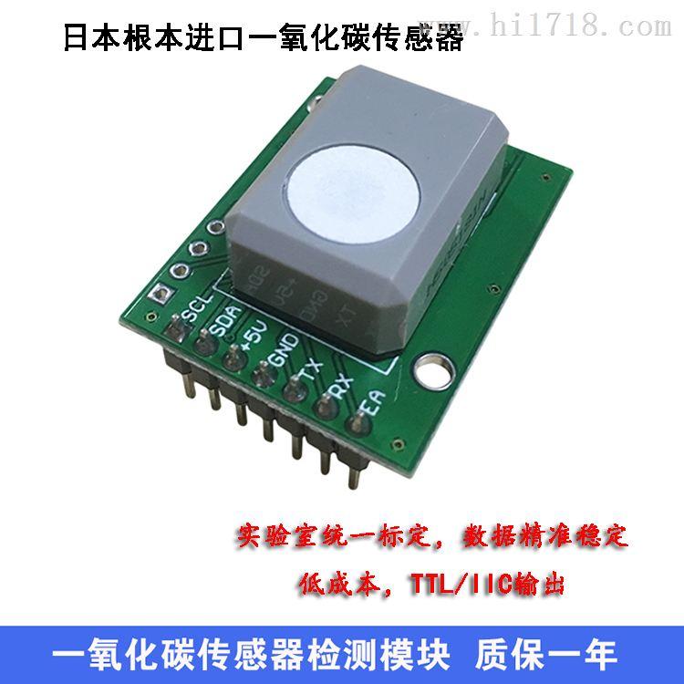 日本电化学一氧化碳传感器模块NAP-505 长寿命!