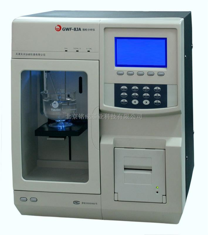 GWF-8JA不溶性微粒分析仪