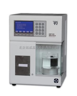 GWF-6JA一次性输液器专用微粒分析仪