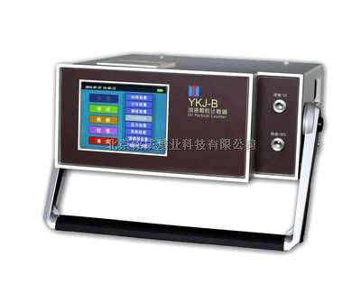 YKJ-B便捷式油液顆粒計數器