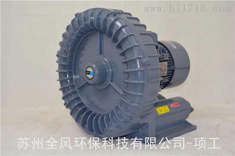 厂家直销RB-1520环形高压风机