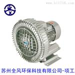 2.2kw高压漩涡气泵厂家