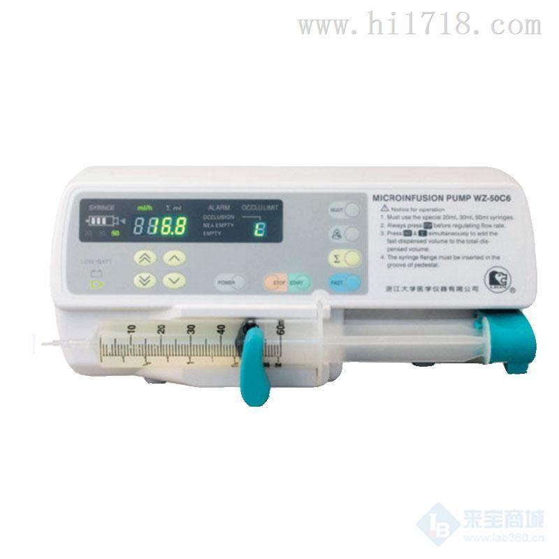 史密斯注射泵WZ-50C6 单通道微量泵