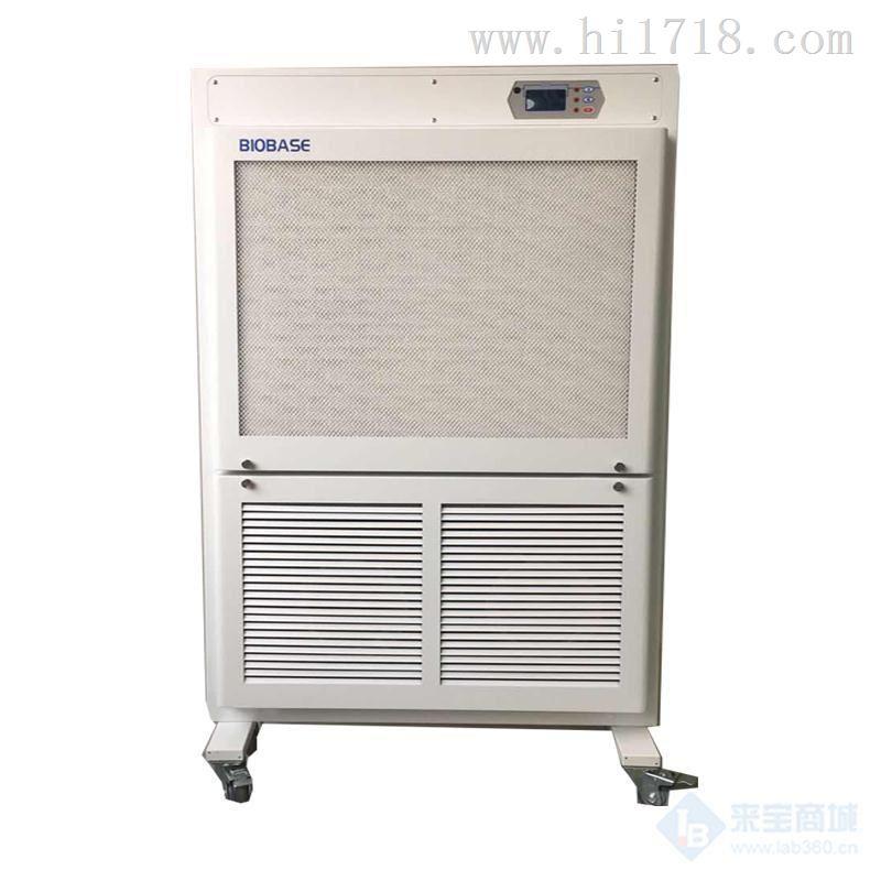 移动式空气洁净屏 配有HEPA高效过滤器