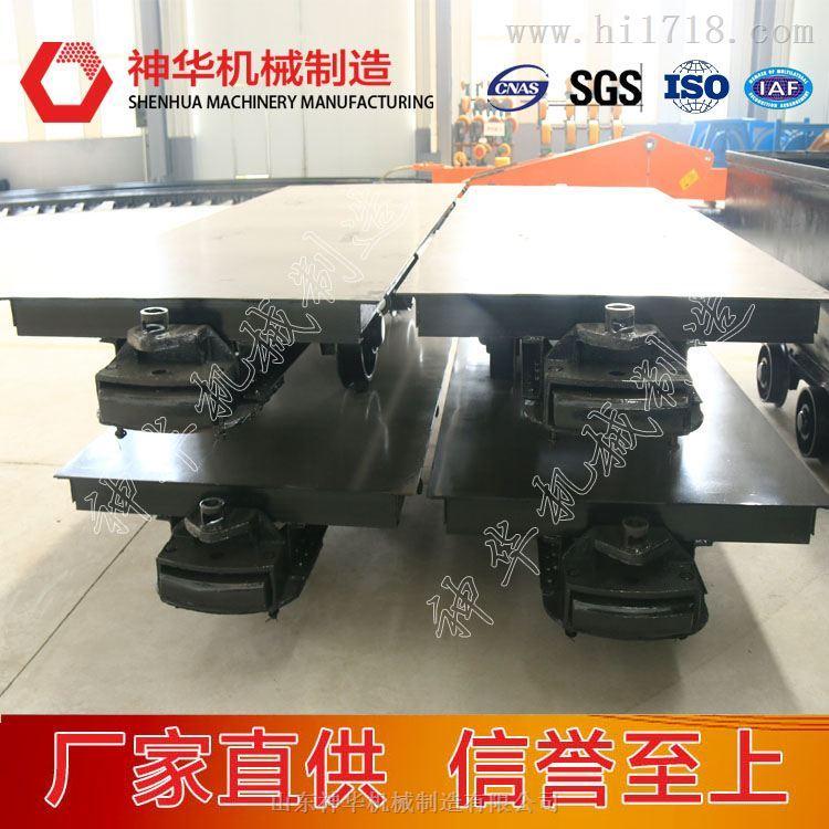 MPC10-9平板车神华厂家直供 价格行情