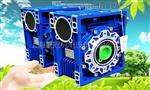 中研紫光涡轮减速机NMRW030