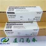 供应6GK1571-0BA00-0AA0 PC适配器USB