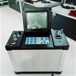 環境監測站低濃度煙塵煙氣測試儀