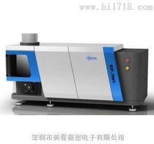 ICP700T電感耦合等離子體發射光譜儀
