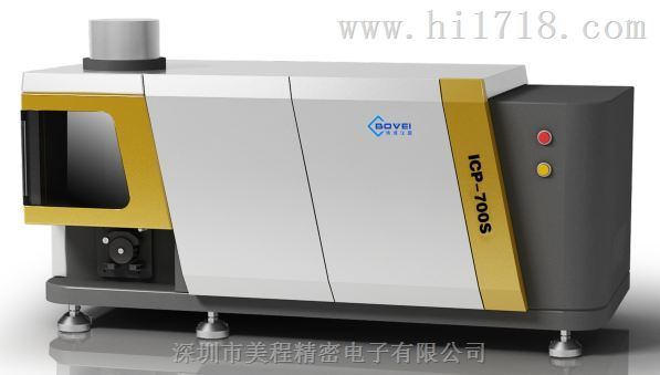 ICP500T电感耦合等离子体发射光谱仪