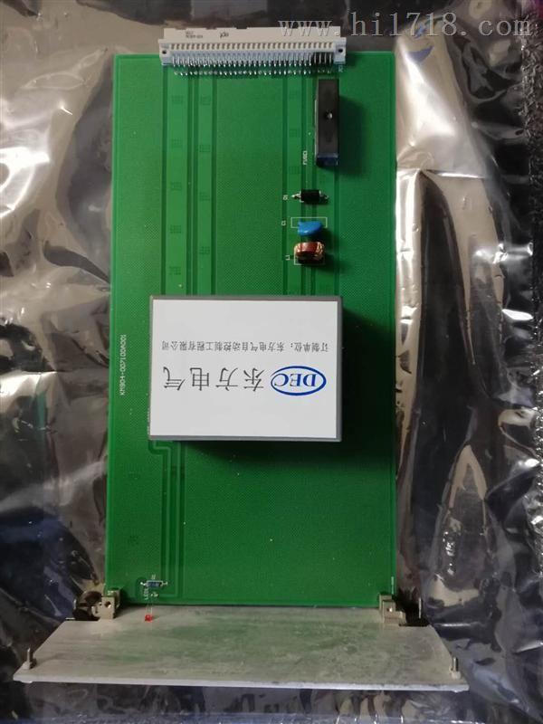 供应兼容型伺服卡DMSVC001