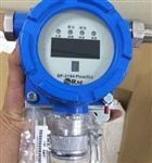 SP-2104Plus一氧化碳探测器(包邮到家)