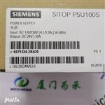 现货供应西门子6EP1334-2BA20 电源