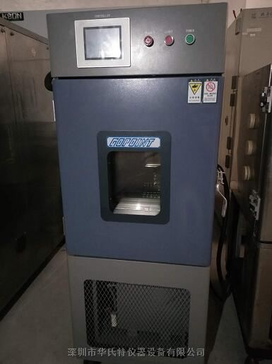 二手立式80升恒温恒湿试验箱