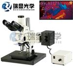 三目检测正置金相显微镜 高倍金相分析显微镜