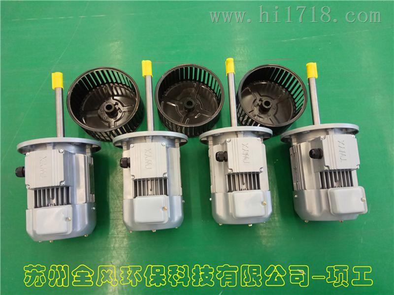 烤箱專用長軸電機 耐高溫長軸電機