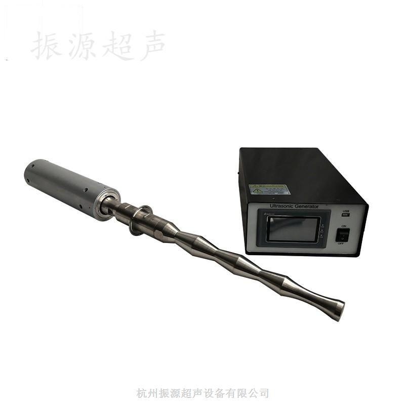 超聲波大功率瀝青乳化器