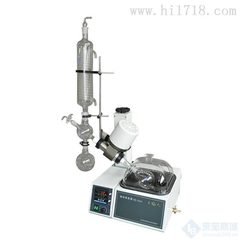 上海亚荣旋转蒸发仪RE-52AA 标配真空泵