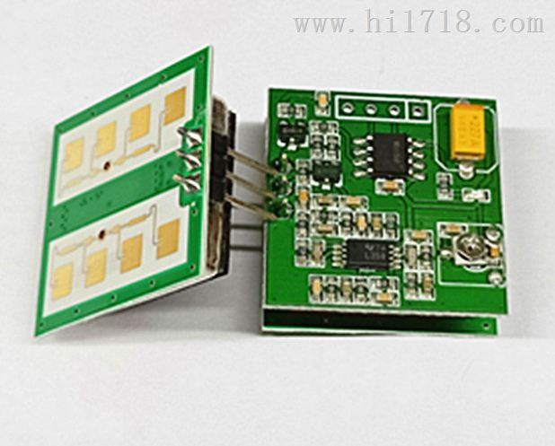24G智能马桶卫浴专用微波雷达模块,灵敏度高!