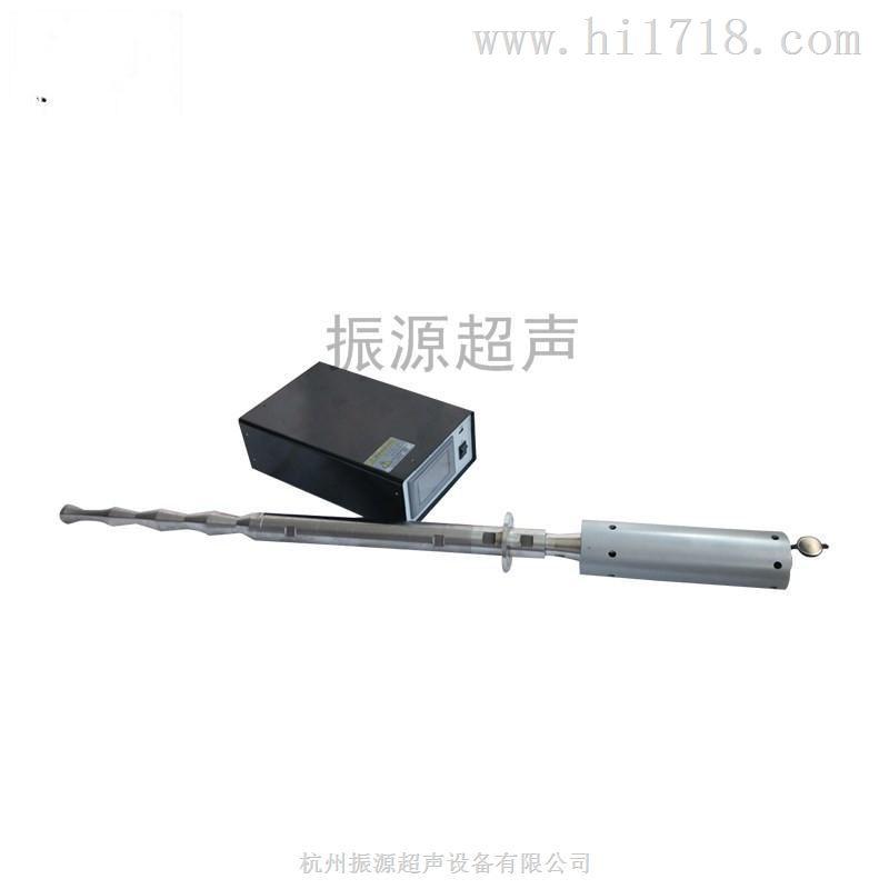 超声波混合器,超声波搅拌均质混合机