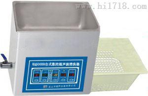 昆山舒美超声波清洗机 KQ-100DE单频数控