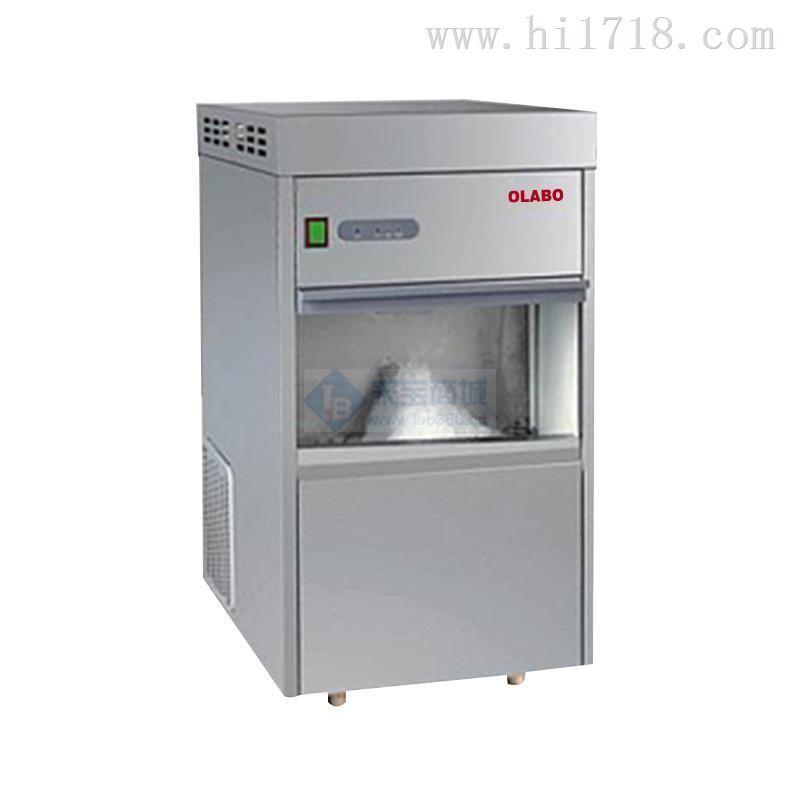 欧莱博雪花冰制冰机IMS-20 产冰量20KG