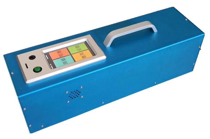 ZTT-301V便携式逆反射标线测量仪