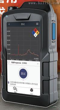 手持拉曼光谱检测仪TRLM785