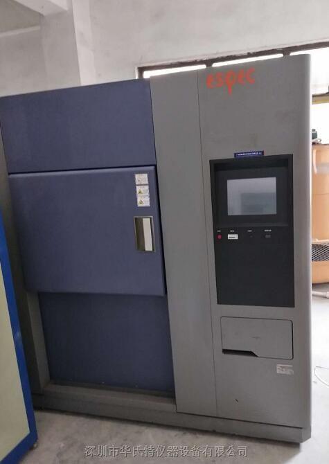 200升二手愛斯佩克高低溫沖擊試驗箱