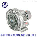 厂家直销4KW曝气高压风机