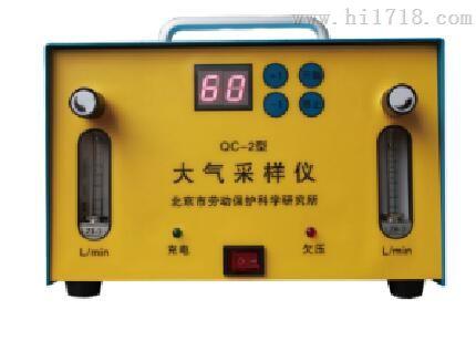 便捷式  高密度  实验室专用  大气采样器
