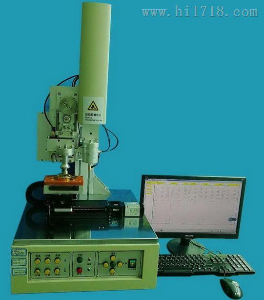 三轴顶针探针阻抗荷重行程试验机