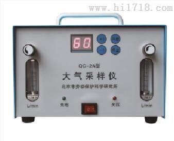 厂家直销,厂家质保 QC-2A大气采样器
